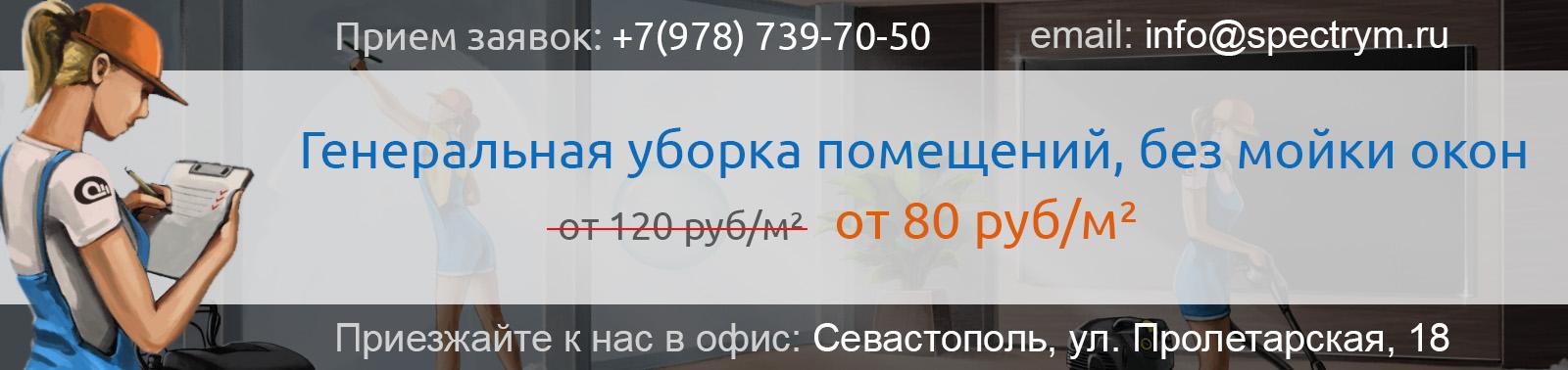 banner1_gen_yborka