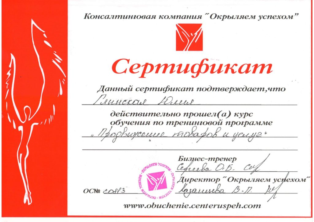sertifikat-min