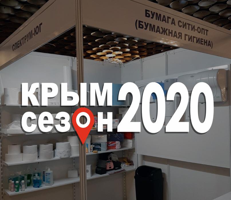 2020_mini_vystavka